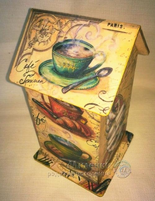 Чайный домик -Франция-