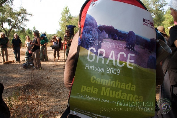 Grace_Pilgrimage_in_Portugal_83_56a0f7d33095a