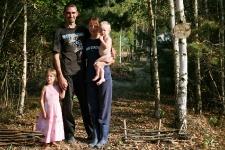 Миша, Надя, София и Тимофей