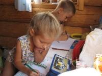 Дети учат-ся